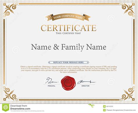 home design certificate design template unique patterned certificate design template stock vector illustration