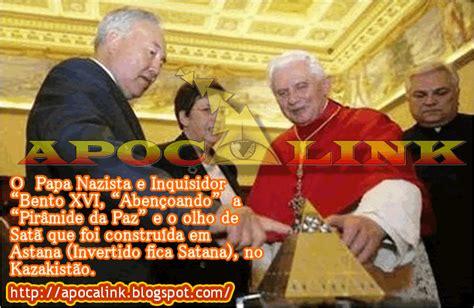 gif format vikipedija os illuminati demitiram o papa bento 16 vem ai o