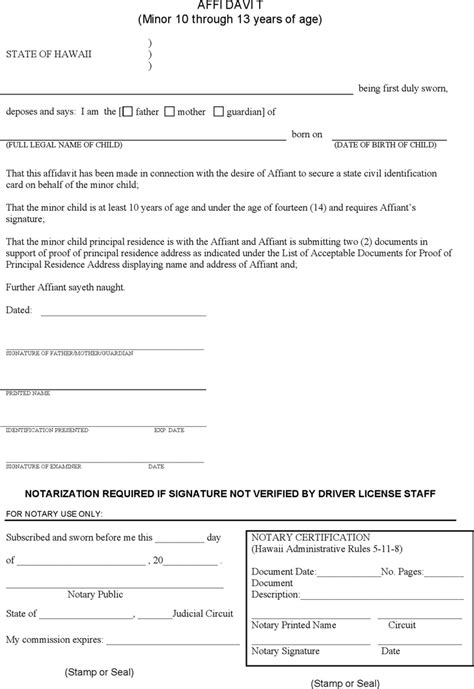 affidavit of parental consent form template hawaii affidavit for parental consent form for