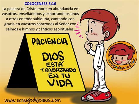 imagenes de jesucristo trabajando consejo de jos 237 as paciencia dios est 225 trabajando en tu vida