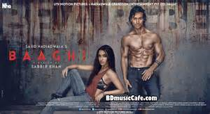 song mp3 2016 baaghi 2016 mp3 songs bd