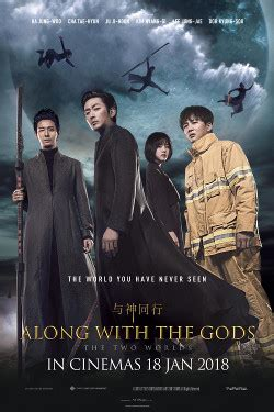 along with the gods actors cinema com my along with the gods the two worlds
