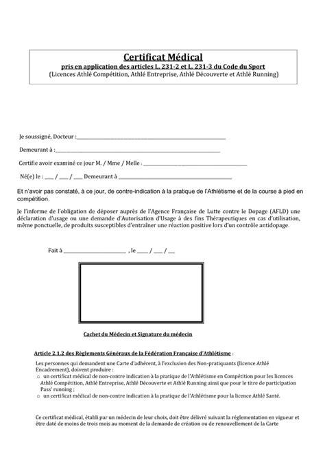 Exemple de certificat médical - DOC, PDF - page 1 sur 1