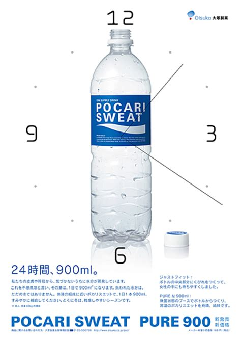 Pocari Sweat Botol 900ml 15 S adc studio 北野武執導 pocari sweat 900