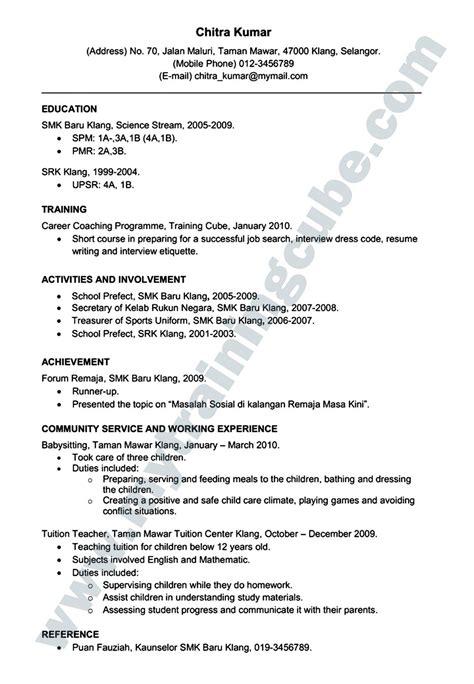 cara membuat resume pdf cara resume resume for study