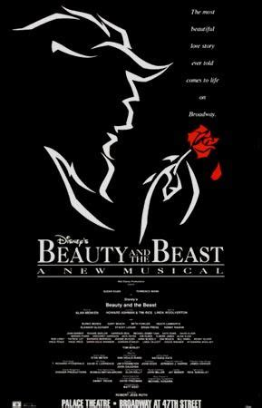 Broadway Poster Template