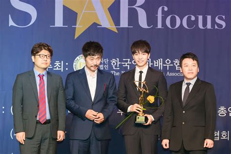 lee seung gi awards lee seung gi honor 233 par la guilde des acteurs cor 233 ens pour