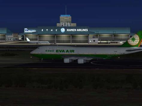 just flight xiamen gaoqi international