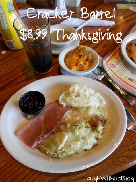dinner crackers our thanksgiving dinner