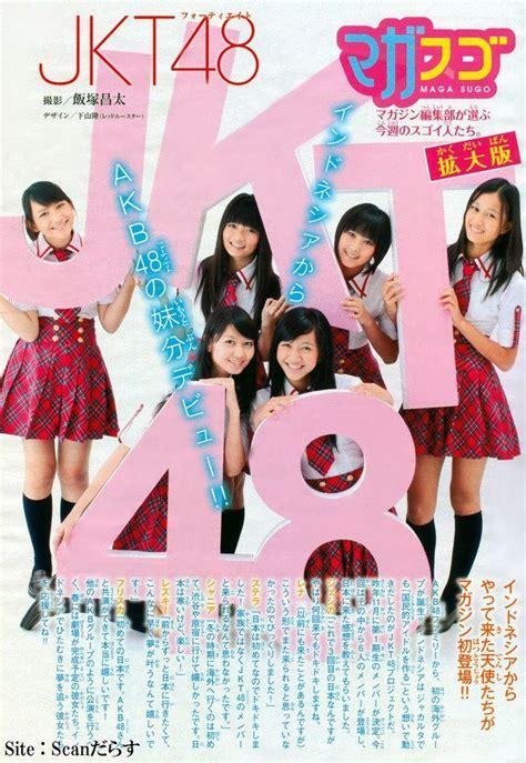pin lirik lagu jkt48 on pinterest pin by yankee sophyd on magazine jkt48 pinterest
