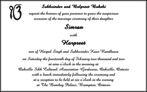 sikh wedding invitation format sikh wedding cards wordings sikh wedding invitation wordings