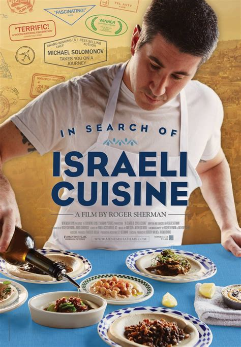 Israeli Search In Search Of Israeli Cuisine 2016 Aftercredits