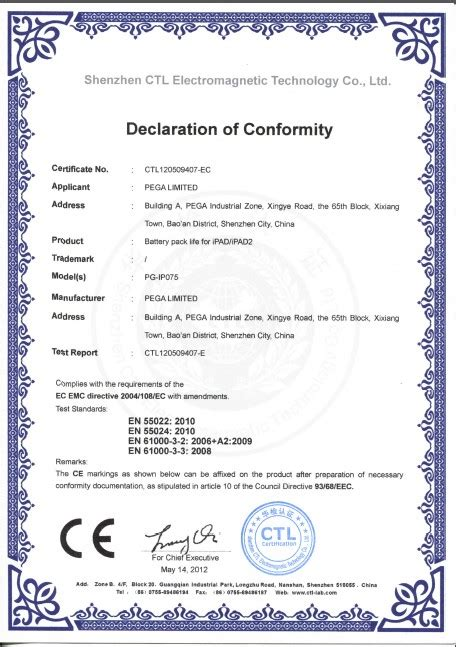 declaration of conformity ce template pin 5s audit template excel on