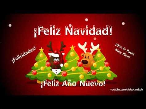imagenes animadas navideñas gratis tarjetas navide 241 as animadas feliz navidad y feliz a 241 o