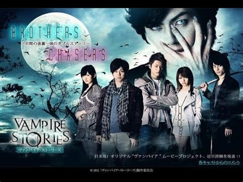 film sub indo jepang film jepang vire brothers sub indo youtube