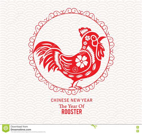 new year 2015 year of rooster happy new year 2017 year of rooster