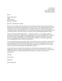 investment writing cover letter investment banking