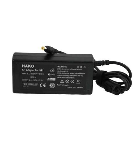 Hako Hp Compaq Presario C300 C500 C700 F500 F700 Adapter