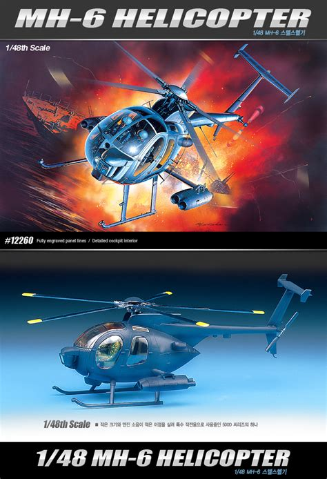 Academy 1 48 Plastic Model Kit Mh 6 Stealth Helicopter 12260 Academy Plastic Model Kit 1 48 Mh 6 Stealth Helicopter