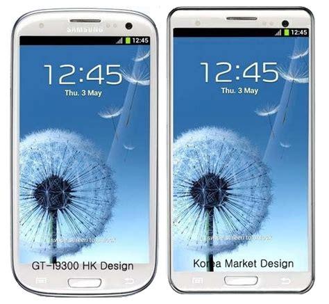 Baterai Samsung S3 Lte Korea Version Shv E210k Sl 3100mah shv e210s samsung updates