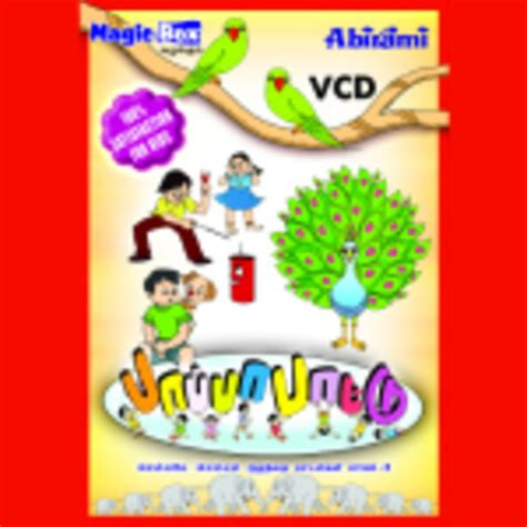 download mp3 from vimanam vimanam mp3 song download pappa pattu tamil songs on