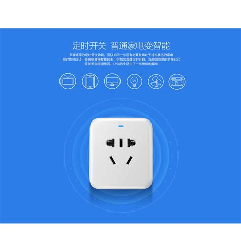 Xiaomi Smart Socket With Wifi Wireless Remote xiaomi intelligent wifi wireless remote smart socket white jakartanotebook