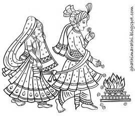 ghathimarathi designs of marathi lagna patrika for marathi wedding