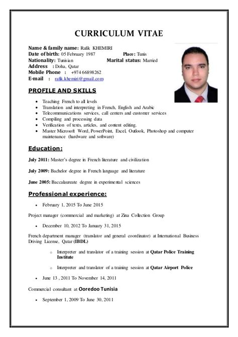 Resume Sample Kitchen Helper by Cv Khemiri Rafik English