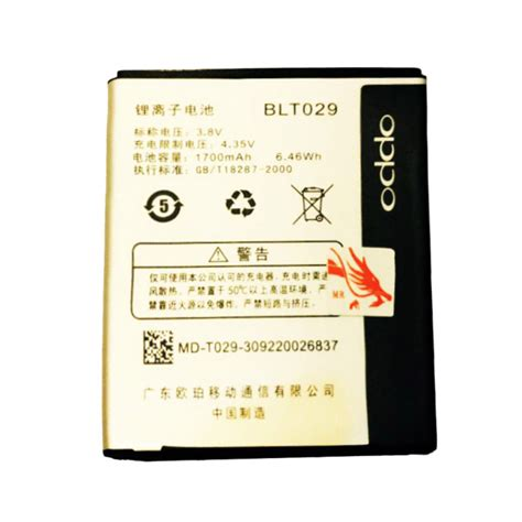 Baterai Oppo Blt029 Oppo R1001 Original jual qcf oppo blt029 power battery for oppo r815 clover r1001 muse r821