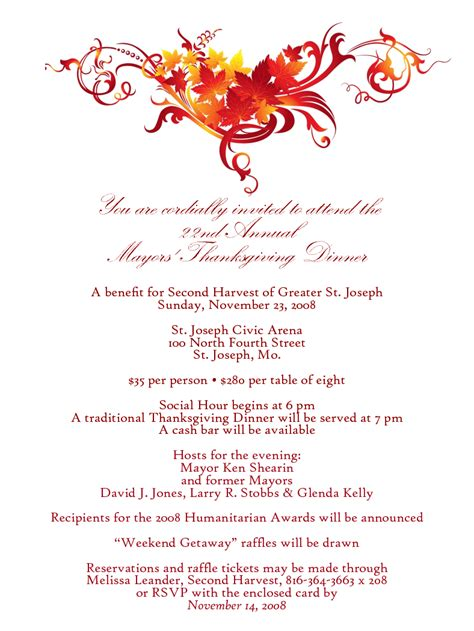 you are cordially invited template cordially invited template invitation template
