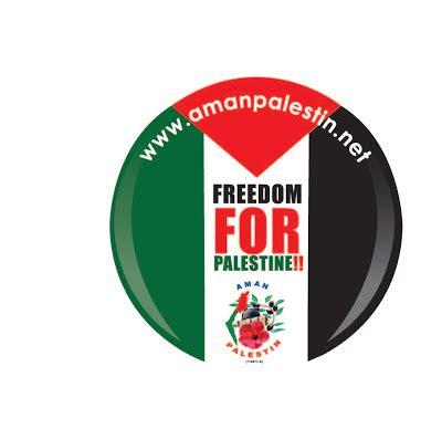 Kaosbajut Shirt Free Palestine Terbaru 2 secangkir kasih ilahi produk terbaru aman palestin dapatkan di kedai amal aman palestin berhad