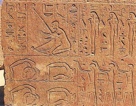 imagenes cultura egipcia antigua cultura egipcia pamelacaores9
