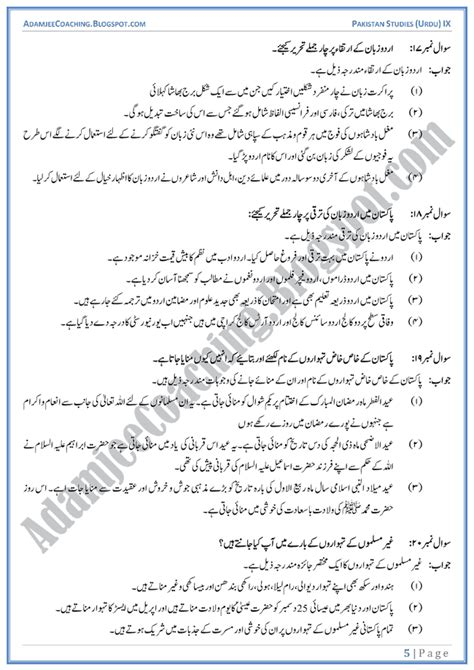 Culture And Society Of Pakistan Essay by Essays On Culture Culture Essay Honoring Culture At Org Defending Dixie Essays In Southern