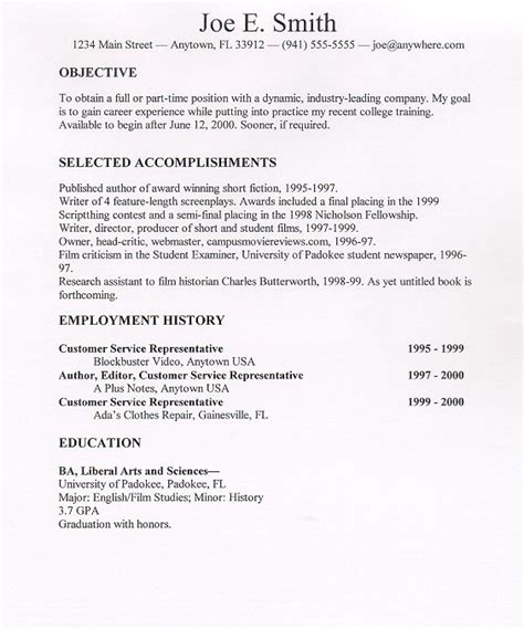 Scannable Resume Template show me a exle of a resume show me resumes show resume