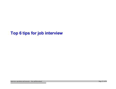 jquery tutorial interview questions top jquery interview questions and answers job interview tips
