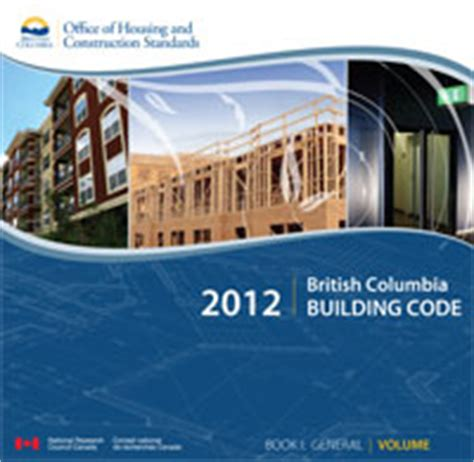Bc Plumbing Code by Columbia Codes 2012