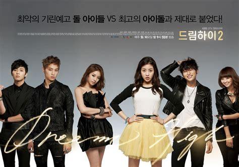 dream high 2 cast drama recap dream high 2 episode 4 k pop rage
