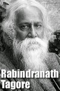biography of rabindranath tagore all exam guru exam material for all exams