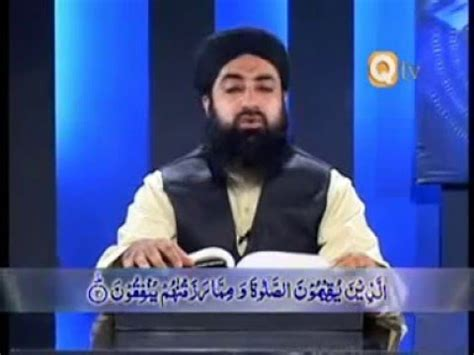 biography of mufti muhammad akmal quot tadabbur e quran quot program 190 by mufti muhammad akmal