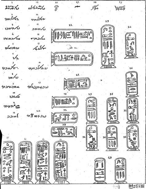 file jean fran 231 ois chollion lettre 224 m dacier relative 224 l alphabet des hi 233 roglyphes