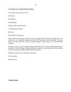 Business Letter Salutation Dear Business Letters