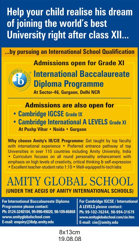 Amity Distance Mba Fees 2017 by Amity