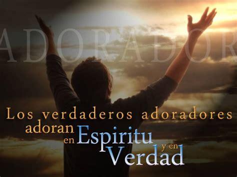 Imagenes De La Adoracion A Dios | adoracion a dios 3 im 225 genes de dios
