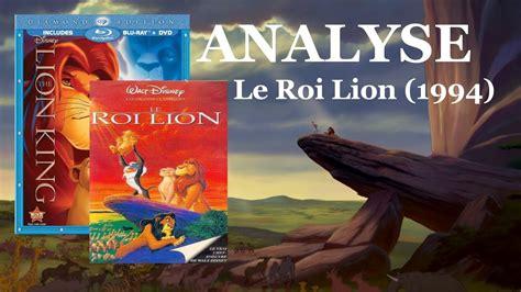 le roi lion film youtube analyse le roi lion 1994 vhs bluray youtube