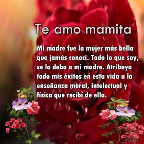 imagenes muy bonitas para el dia de la madre bonitas frases para el dia de la madre bonitas frases