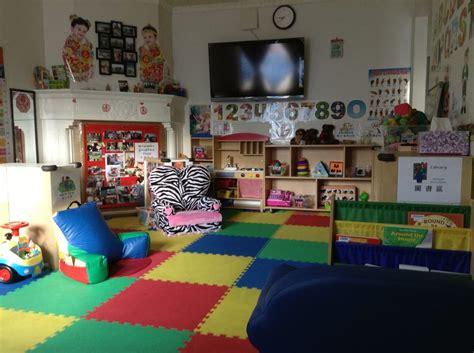 photos for modern education family childcare ingleside