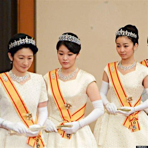 japan princess kako of akishino princess kako imperial family of japan page 7
