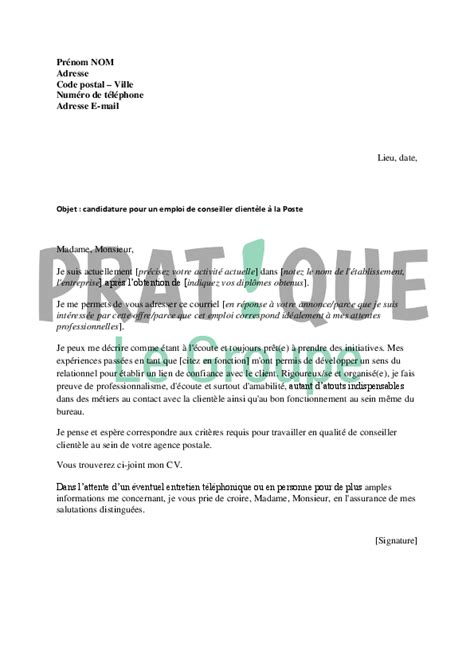 Les Modèles De Lettre De Motivation Application Letter Sle Modele De Lettre De Motivation La Poste