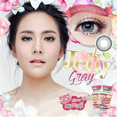 Softlens Jelly By Mimi jual softlens mini jelly grey brown free ongkir
