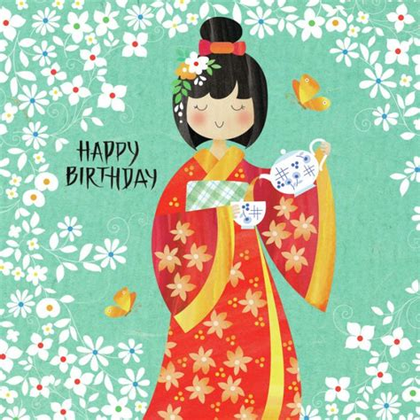 Sabrina Hellen Win birthday quotes helen rowe japanese and tea jpg